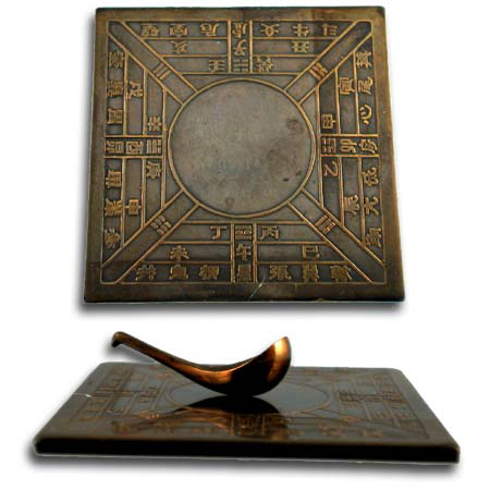 Tang Dynasty Compass