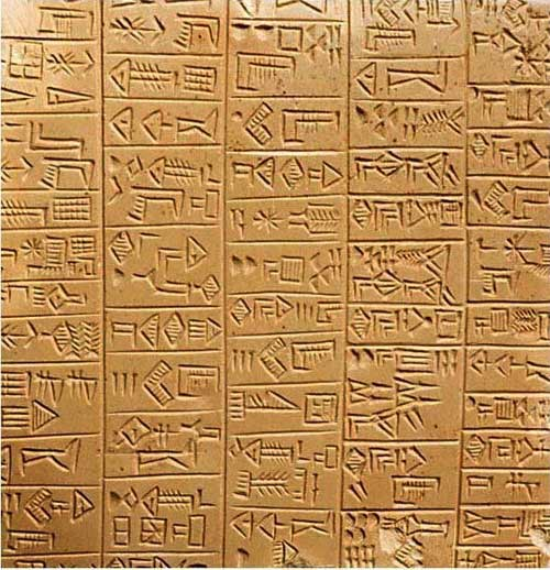 sumerian_inscription