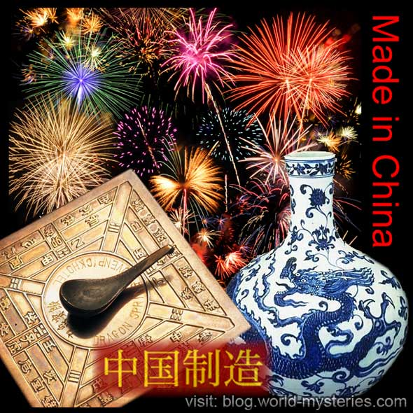 ancient chinese inventions and discoveries that shaped the world  an accurate diagram of ancient chinese firework #6