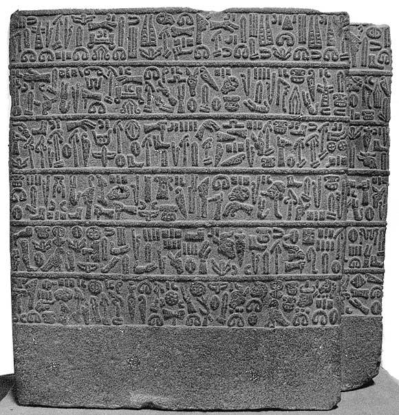 Hettites_heroglyphs