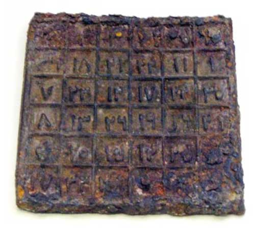 Iron_Plate_square