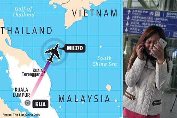 Post image for The mystery of missing Malaysia Airlines flight MH370
