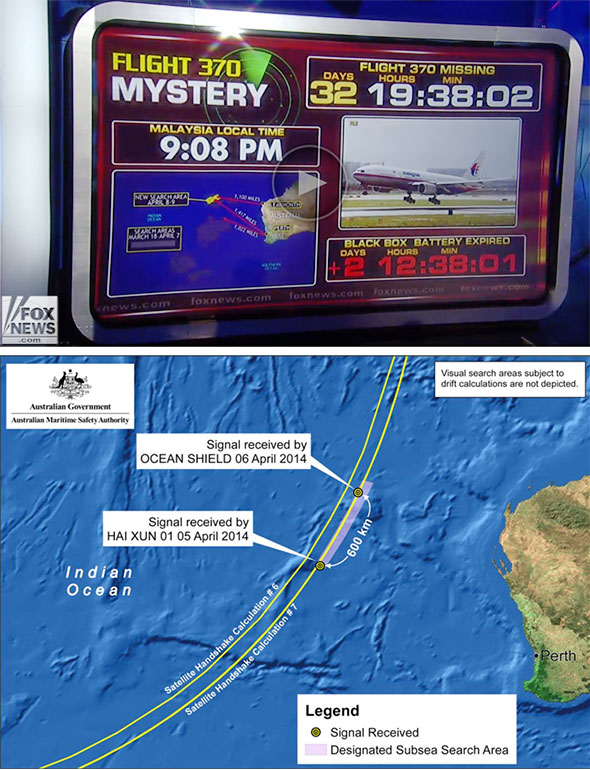 MH370_pings_Location