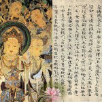 A Description of an Alien Visit in the Buddhist Lotus Sutra