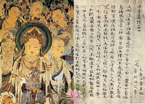 Post image for A Description of an Alien Visit in the Buddhist Lotus Sutra