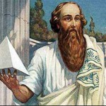 Science of Numbers – Pythagoras was at it already