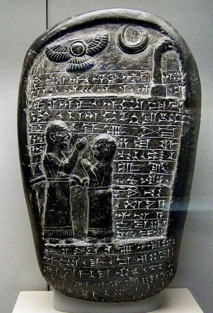 BabylonianStone