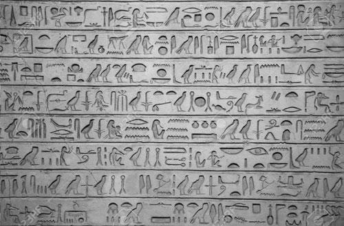 EgyptianGlyphs