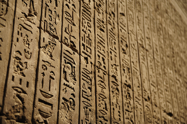 Temple of Horus Edfu, Egypt