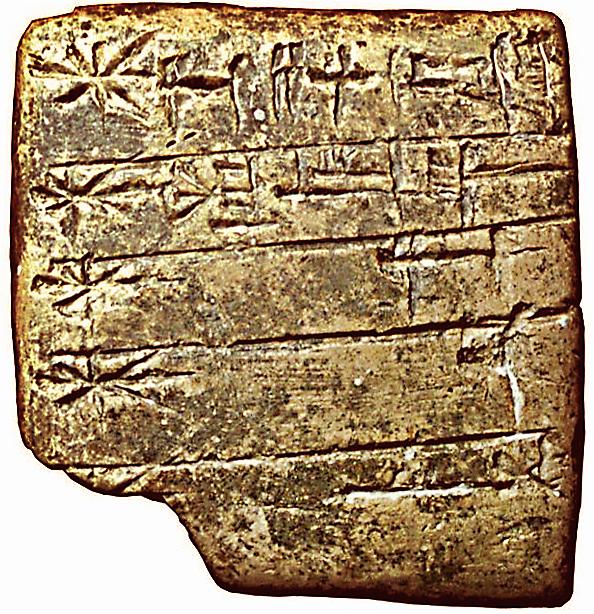 Sumerian_2400BC