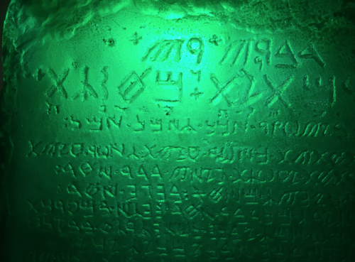 emeraldtablet1